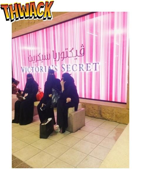 Moslima's hebben inkopen gedaan bij sexshop!
